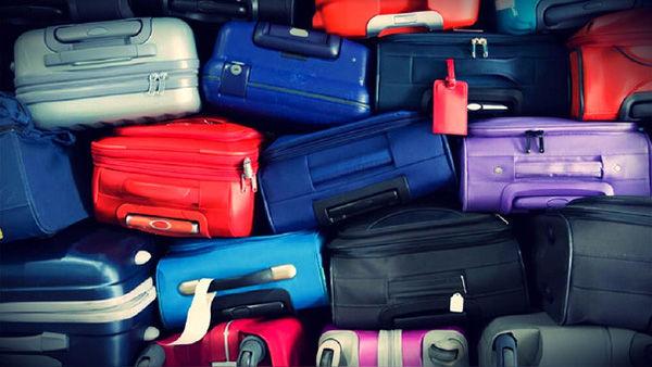 formulario 121 declaracion equipaje