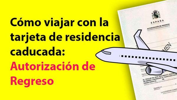 Autorización de regreso a España
