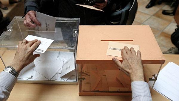 Requisitos para postularse como candidato a las elecciones municipales en España